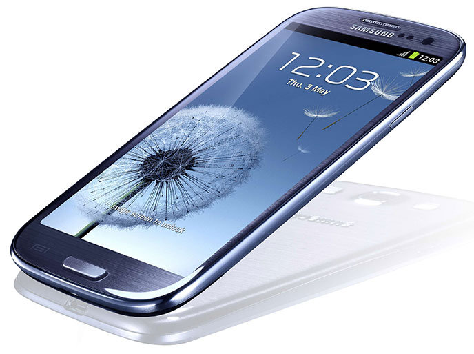 samsung galaxy telefon takip program